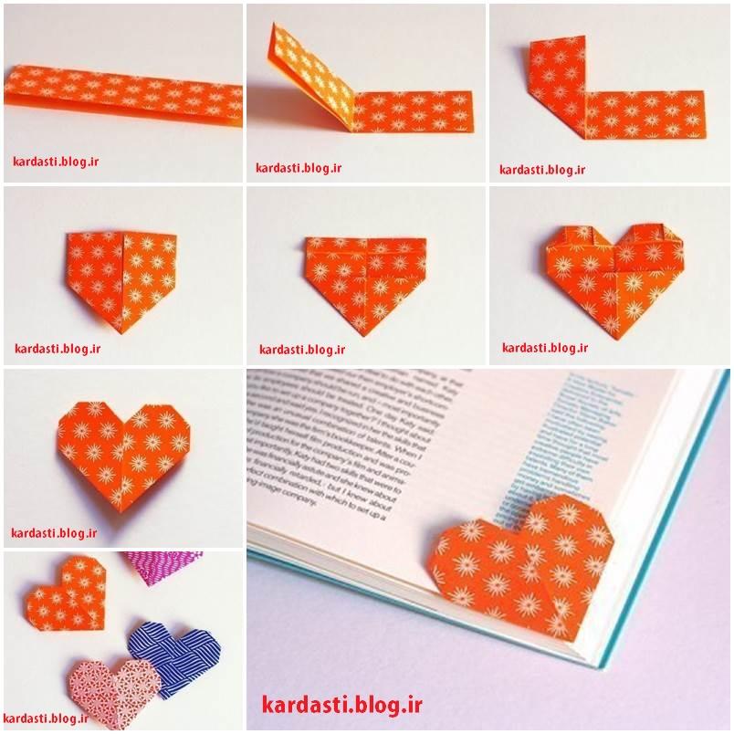 درست کردن شکل قلب زیبا ا کاغذ رنگی