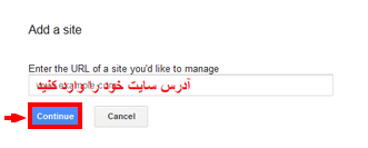 ثبت سایت در سایت گوگل-1