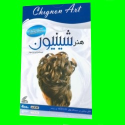 آموزش تصویری گام به گام ساده شینیون موی سر زنانه دخترانه