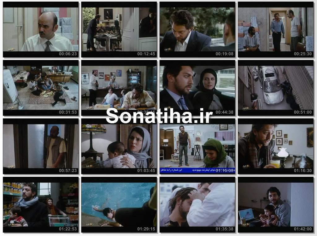 تصاویری از فیلم بی پولی