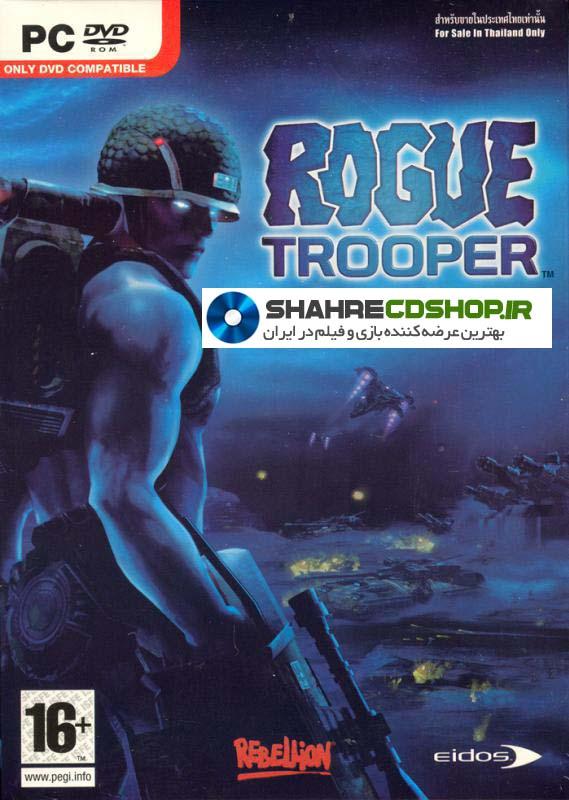 بازی ROGUE trooper