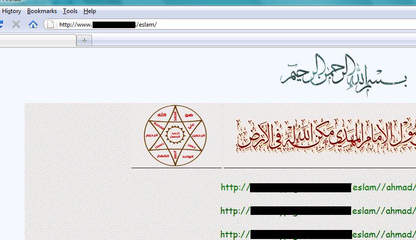تصویر سایت فراماسونری به زبان فارسی!