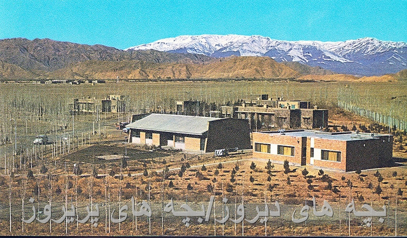 http://s5.picofile.com/file/8166003968/Oil_pumping_station_in_Shahrood_Iran1350.jpg