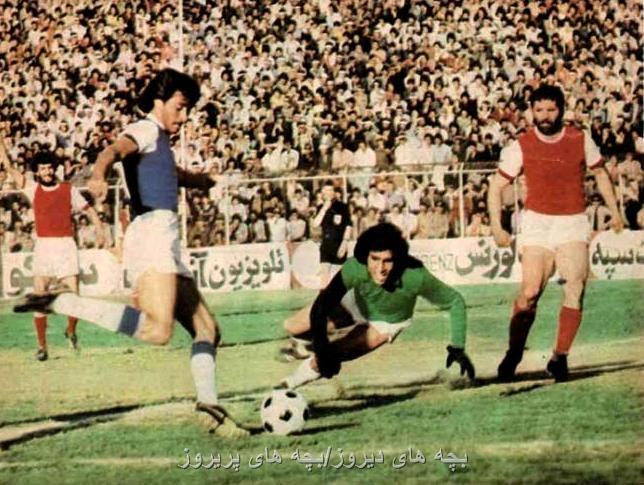 عکس های تهران قبل از انقلاب