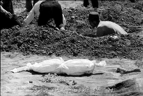 http://s5.picofile.com/file/8166079050/Boein_Zahra_Earthquake_in_1967.jpg