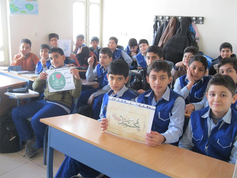 حمایت از کمپین من عاشق محمدص هستم (دردبستان غیردولتی هاتف آمل)