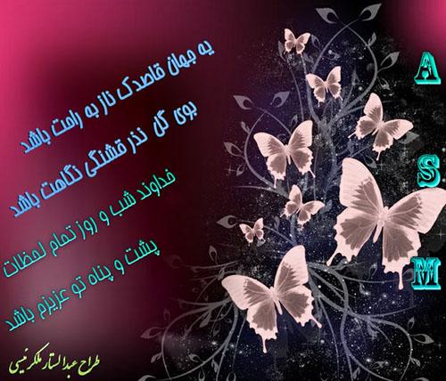 http://s5.picofile.com/file/8166244576/1NS15_1yi_1.jpg