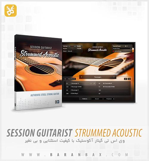 دانلود وی اس تی گیتار Session Guitarist Strummed Acoustic
