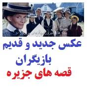 http://s5.picofile.com/file/8166490042/1.jpg