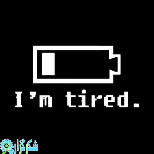 خستگی کم خوابی بی خوابی خستگی سندرم خستگی