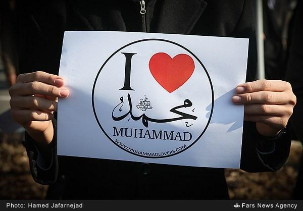 من عاشم محمد رسول الله(ص) هستم+I Love Muhammad+اسلام و حجاب دختران+فیلم+دانلود