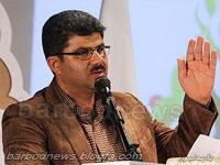 عبدالرضا کوهمال جهرمی