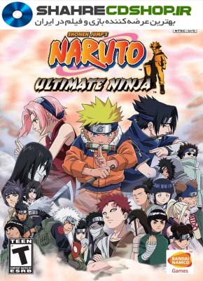 بازی NARUTO ultimate ninja
