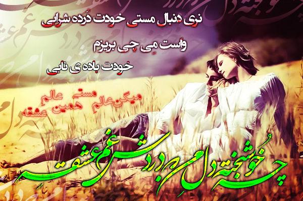 دانلود آهنگ مرداب از محمد نجم