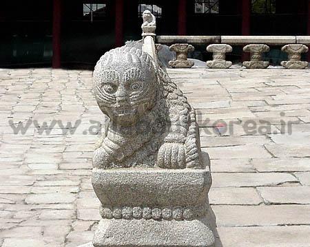 نماد های کره ای گربه