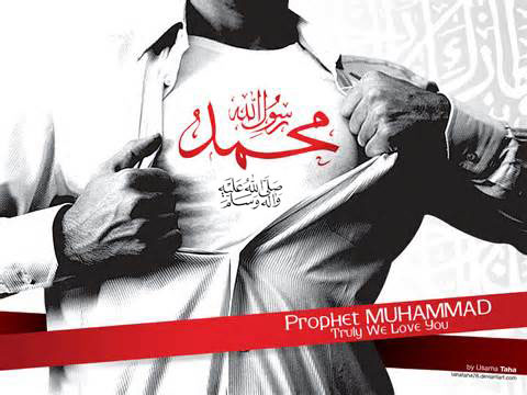 I Love Muhammad (P.B.U.H)