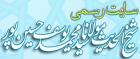 مولانا حسین پور