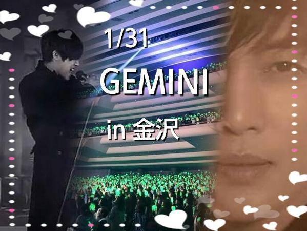 [Fanpic] Kim Hyun Joong Japan Tour 2015 GEMINI at Kanazawa Opera House (Ishikawa) [15.01.31]