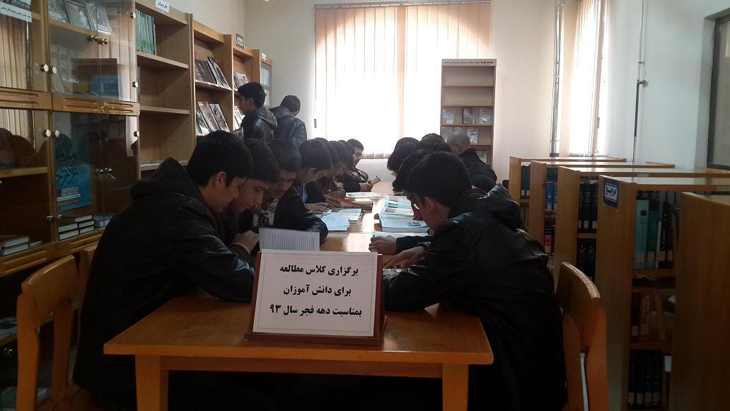 کلاس مطالعه برای دانش آموزان