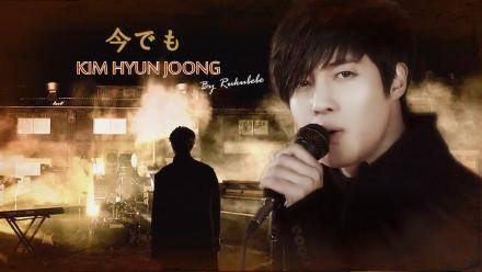 Wallpaper Kim Hyun Joong Even Now Teaser By Rukubebe