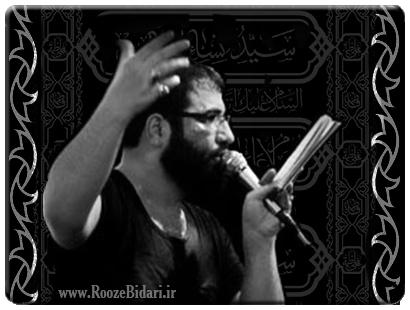 مداحی شهادت حضرت زهرا(س) - حسین سیب سرخی