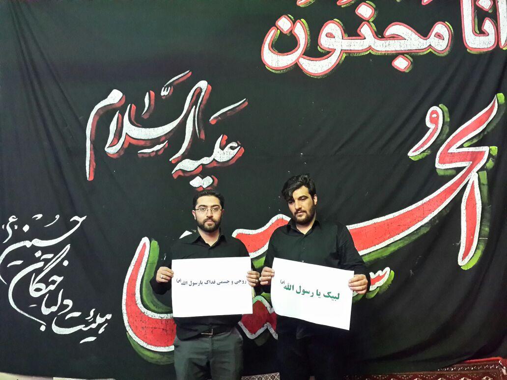 کربلایی حسین عینی فرد و کربلایی محسن داداشی به کمپین عشاق پیامبر پیوستند
