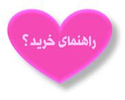 M3BUY_Help_Logo.jpg (182×146)