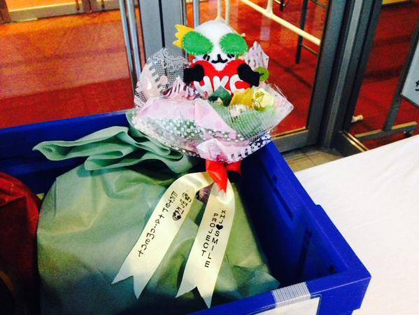 Cute Fan-Made Gift For Hyun Joong
