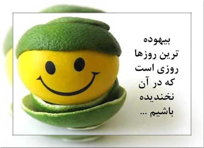 http://s5.picofile.com/file/8168268550/tuxpi_com_1422977312.jpg
