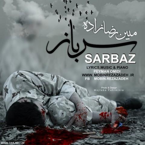http://s5.picofile.com/file/8168327126/Mobin_Rezazadeh_Sarbaz.jpg