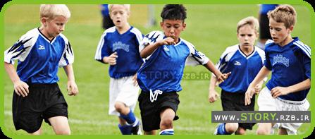 چشمان پدر عاشق فوتبال