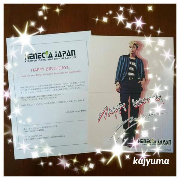 Henecia Japan Kim Hyun Joong Birthday Card