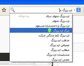 حکیم ارد بزرگ زنده است ... 01_marge_hakim
