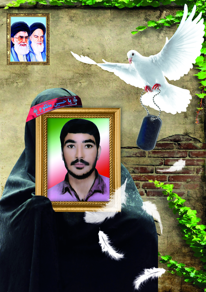 بسیجی جاوید الاثر شهید ایرج محمدی
