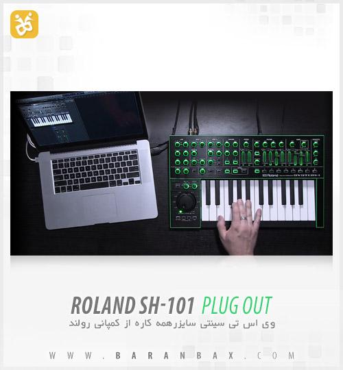 دانلود Roland SH 101 - وی اس تی سینتی سایزر