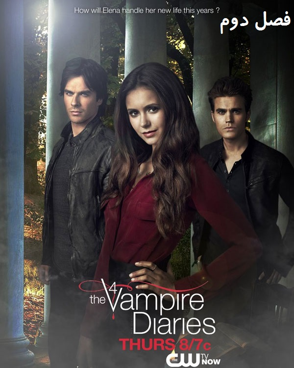 http://s5.picofile.com/file/8169181200/The_Vampire_Diaries_S6_3%D8%B3122221.jpg