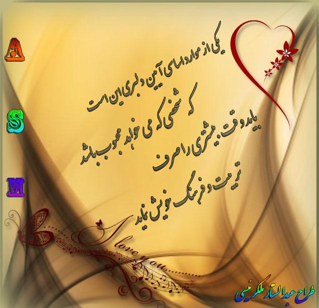 http://s5.picofile.com/file/8169484468/1NS15_1zc_1.jpg