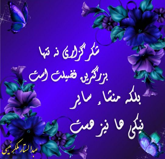 http://s5.picofile.com/file/8169486876/1FA6x_3DQ_1.jpg