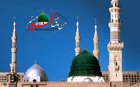 برگزاری اجتماع من عاشق محمد(ص) هستم در امامزاده سید محمد (ع) قهدریجان