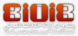 موسسه گروه آموزشی سازه 808