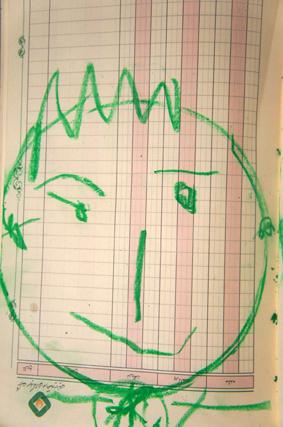 نقاشی رایین