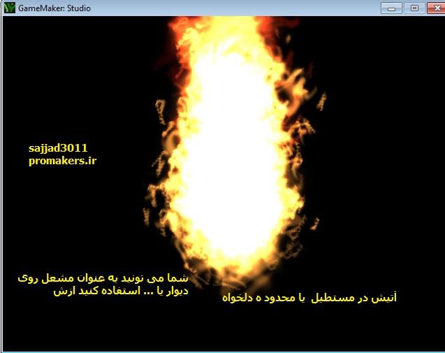 http://s5.picofile.com/file/8169995250/fire_gms_mahdoode.jpg