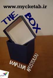 دانلود رمان جعبه-the box