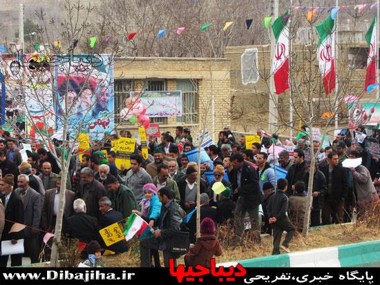 حضور باشکوه مردم دیباج در راهپیمایی 22 بهمن/تصاویر(سری دوم