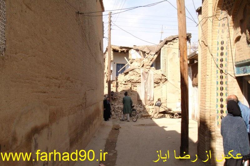 Image result for زلزله site:FARHAD90.mihanblog.com