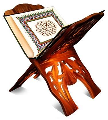 قرآن شیعیان