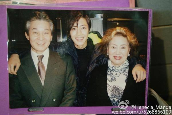 Hyun Joong Photo At Jaksal in Osaka