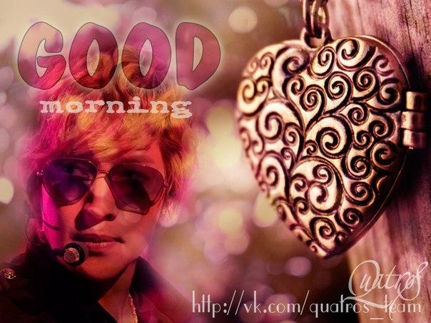Good Morning My Dear Henecia