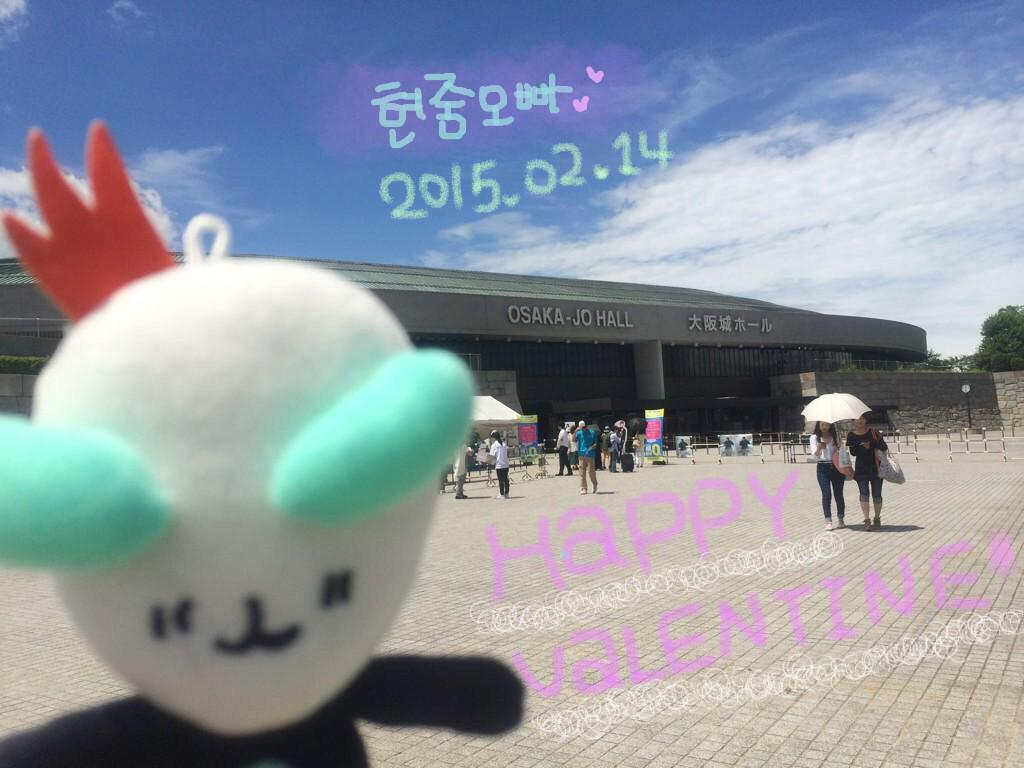 [Fanpic] Kim Hyun Joong - Bracelet Event in Osaka [15.02.13]