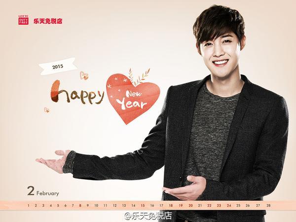 Kim Hyun Joong - Update W.e.i.b.o Lotte Duty Free 15.02.13